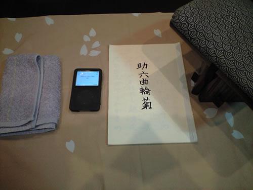 2009_11_13_keiko3.jpg