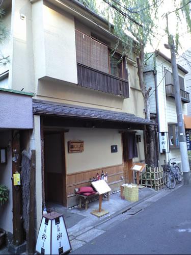 2010_12_23_ryuan.jpg