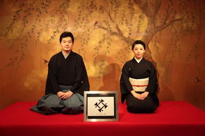 2010_2_8_dai7kai_yanokura_ongakukai.jpg