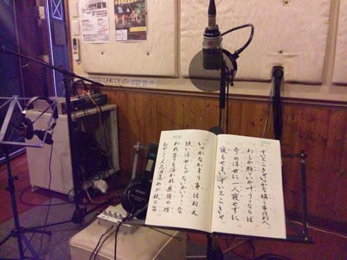 2011.8.16NAGOYA_ZATOU_SYUROKU.jpg