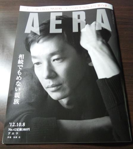 2012.10_AERA1.jpg