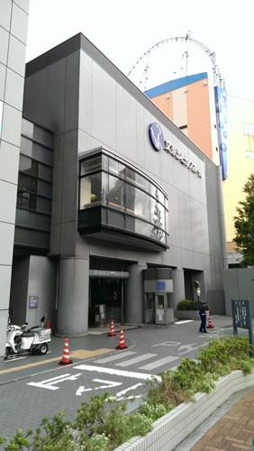 2013.10.18_ichikawaebizou_kotenhenoizanai_kaijyou.jpg