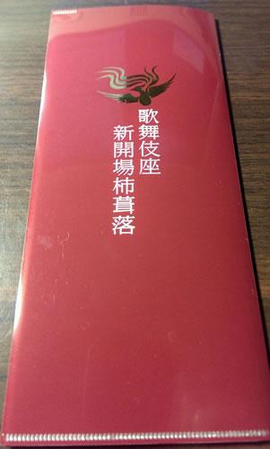 2013.12.8_100manmei2.jpg