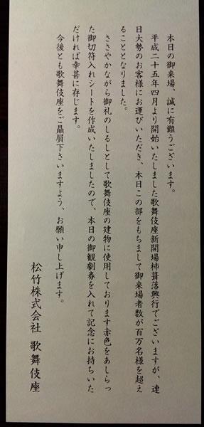 2013.12.8_100manmei3.jpg