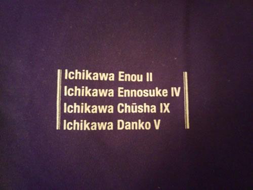 2013.1_syouchimuza_t-syatu3.jpg