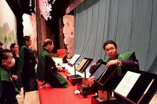 2013.2_nisseigekijyou_yoshinoyama_butai.jpg