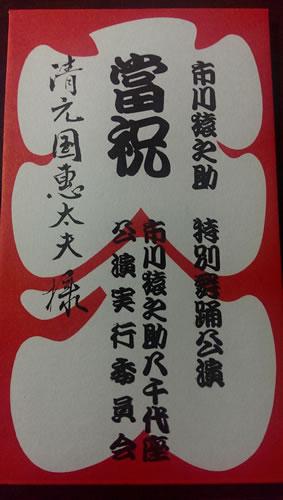 2014.7.21_ooiri.jpg