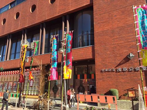 2016.01 asakusa_kabuki_koukaidou.jpg