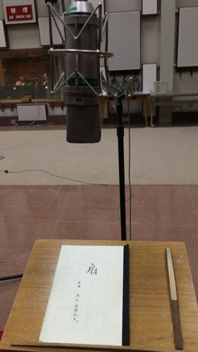 2016.09.12_NHK_radio.jpg