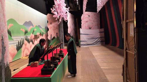 2017.01_asakusakabuki_butai.jpg