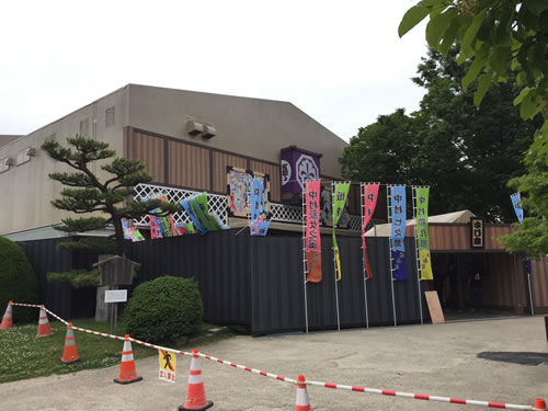 2017.6_heiseinakamuraza_syoumen.jpg