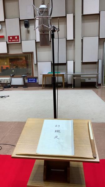 2020,1.20_NHK.jpg