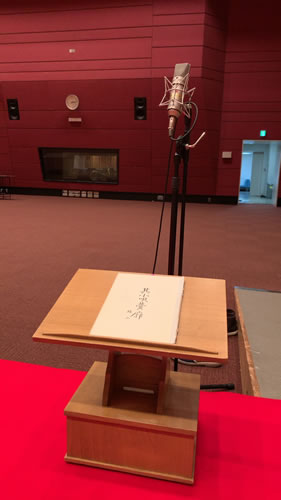 2020.8.28_NHK_radio.jpg