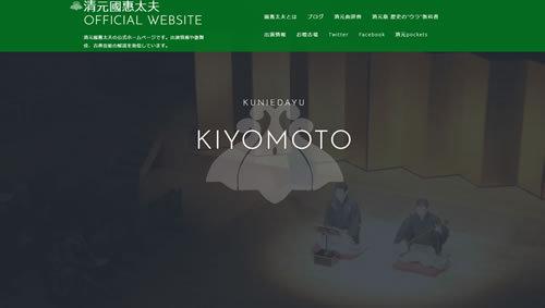 2021.6_kuniedayu_HP.jpg
