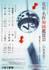 2011.8.6.7_buyoukansyoukai_.jpg