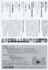 2012_7_21_kokuritsu_b_s.png