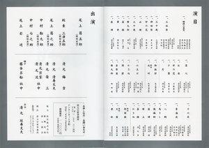 2014.3.28_kiyomoto200_pro_naka.jpg