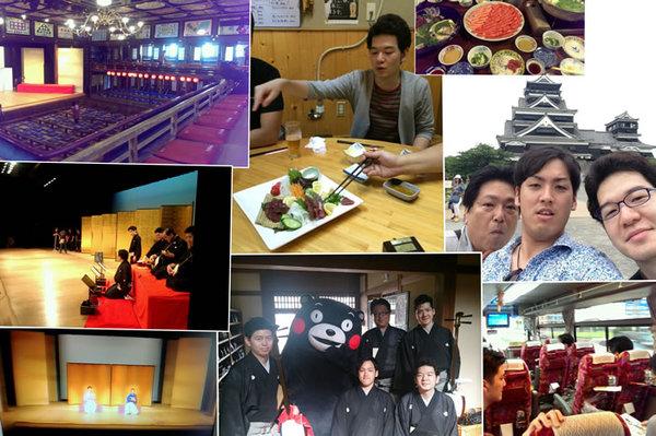 2014.7_kiyomoto2.jpg