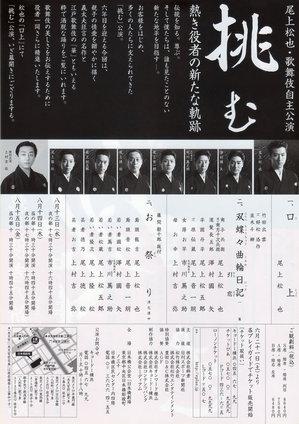 2014.8.13-15_idomu2.jpg