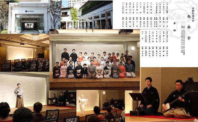 2014.10.30_hanayagitomozou_benkyoukai.jpg