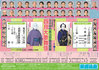 2015.4_kabukiza.jpg