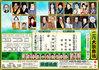 2020.2_kabukiza.jpg