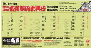 F89BD9E9-080F-4C10-835E-53EEAEE5809C.jpeg