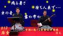 youtube_kiyomotopockets_karigane.jpg