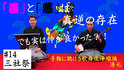 youtube_kiyomotopockets_sanyamaturi.jpg