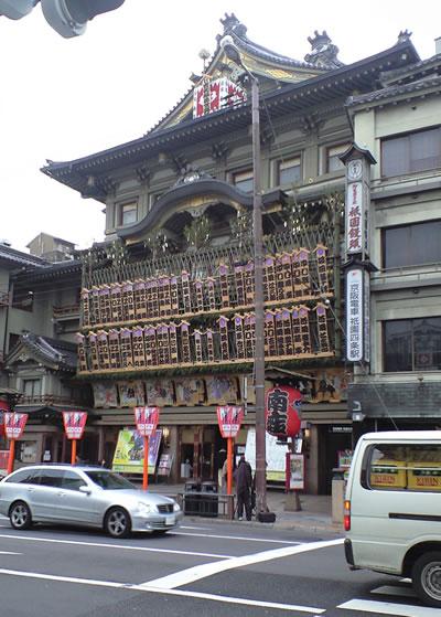 kyoto minamiza.jpg