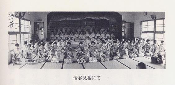 shibuya_kenban.jpg