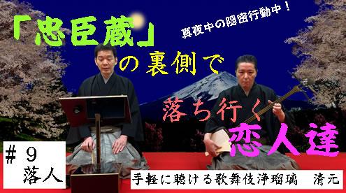 youtube_kiyomotopockets_0chiudo.jpg