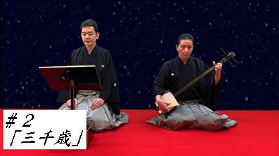 youtube_michitose_samune.jpg